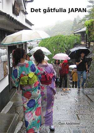 Det gåtfulla Japan av Curt Andersson